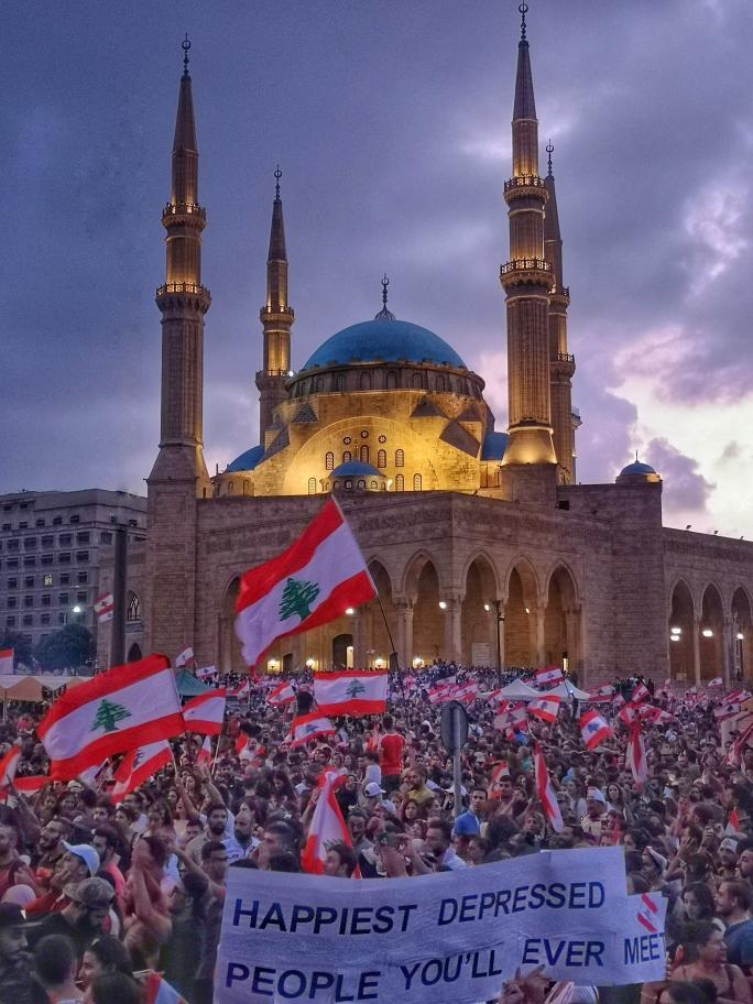 Beirut protest by Walid Khoury