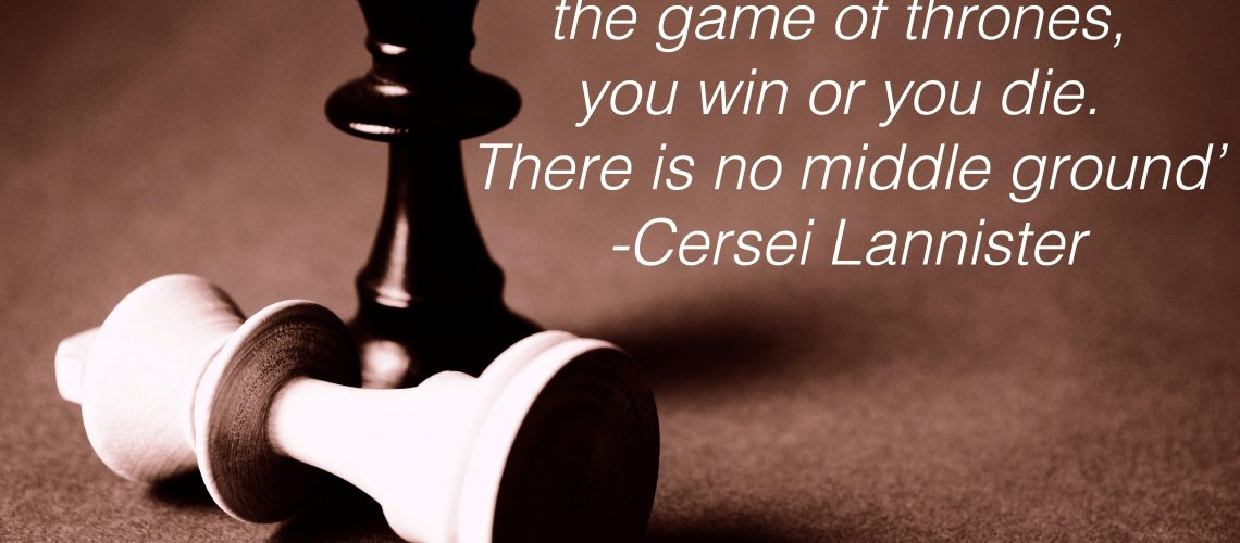 Cersei Lannister quote